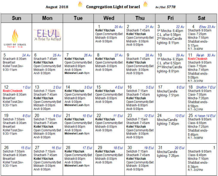 August 2018 Light of Israel Schedule