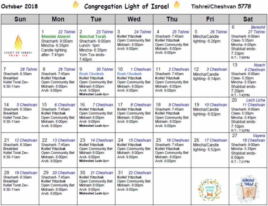 October 2018 Light of Israel Schedule