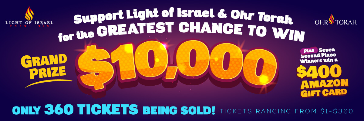 Support Light of Israel & Ohr Torah and win 100000