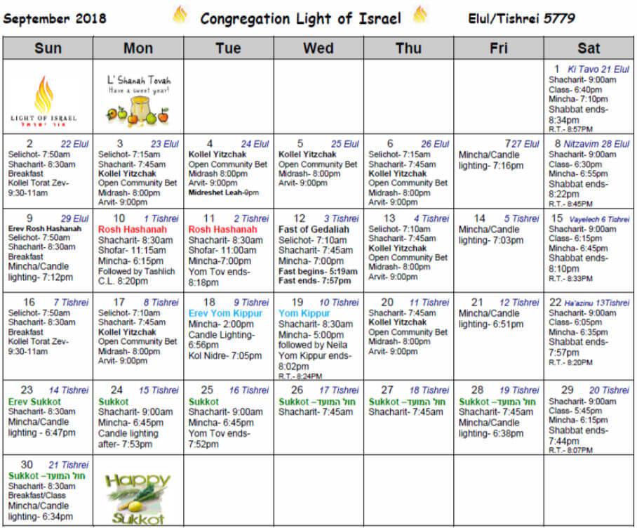 September 2018 Light of Israel Schedule