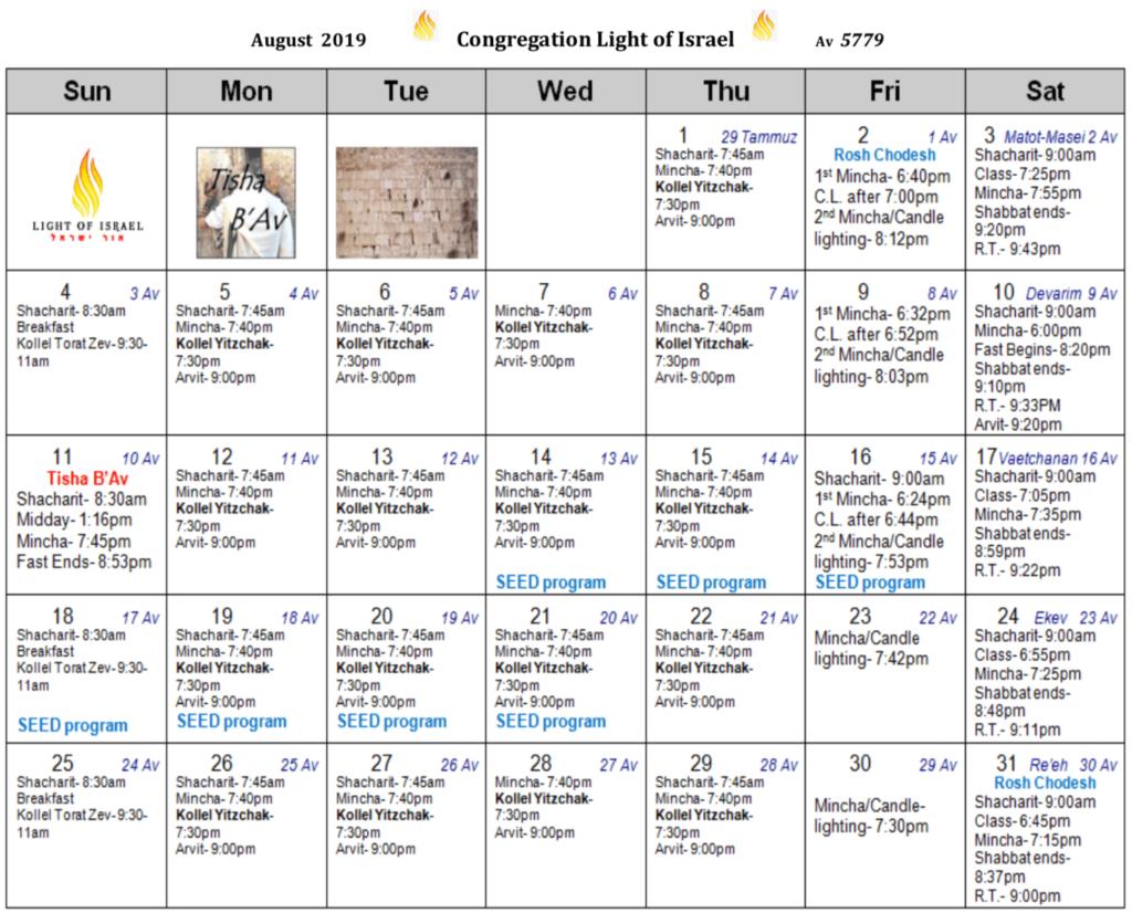 Schedule, August 2019