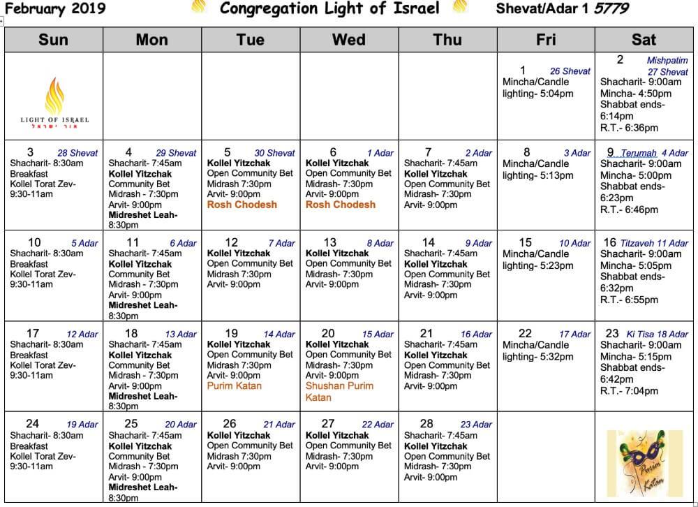 February 2019 Schedule