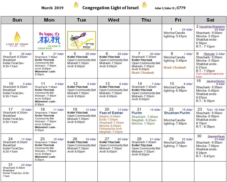 March 2019 Schedule