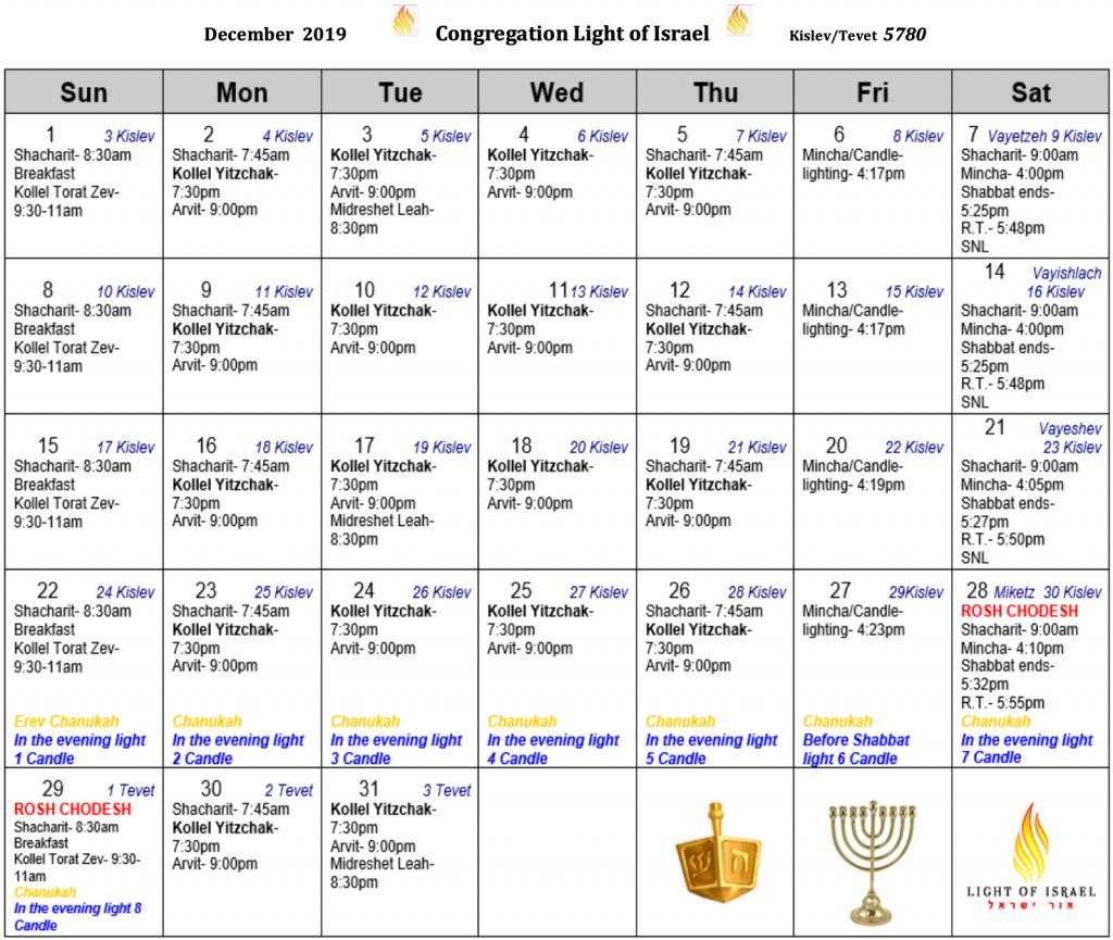Schedule, December 2019